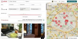 фильтры поиска жилья на airbnb